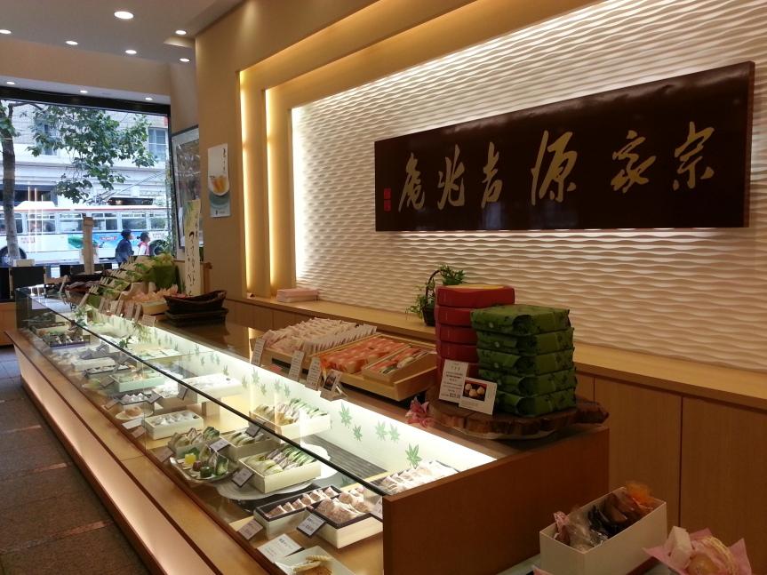 (San Fran Trip) Minamoto Kitchoan – FinancialDistrict